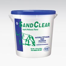 image: SandClear™